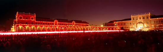 Ttu carol of lights